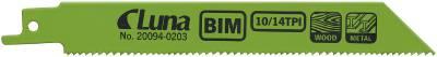 RECIPR BL 150X19X0.9-10/14(25)